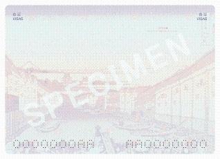 パスポート富嶽三十六景