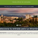アルハンブラ宮殿のチケット予約