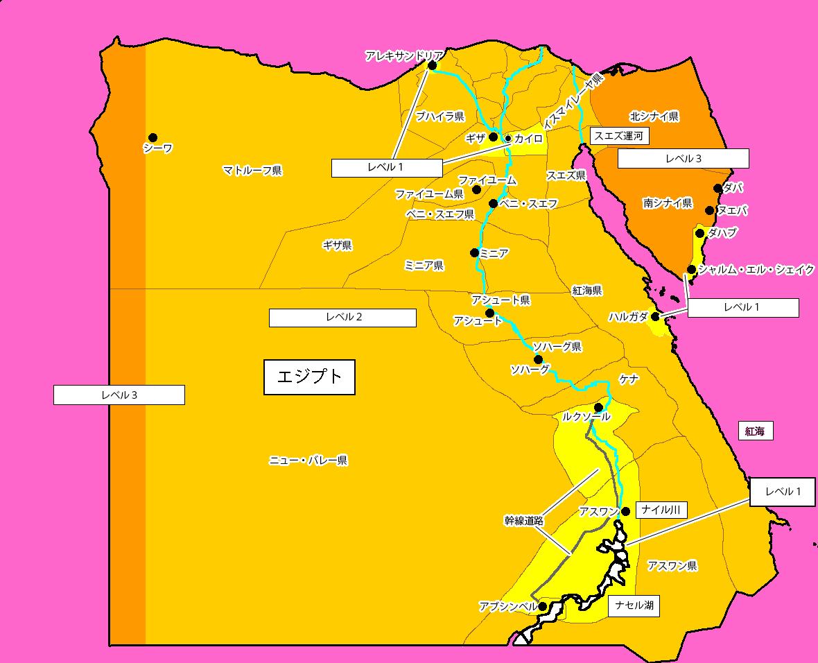 エジプトの危険情報